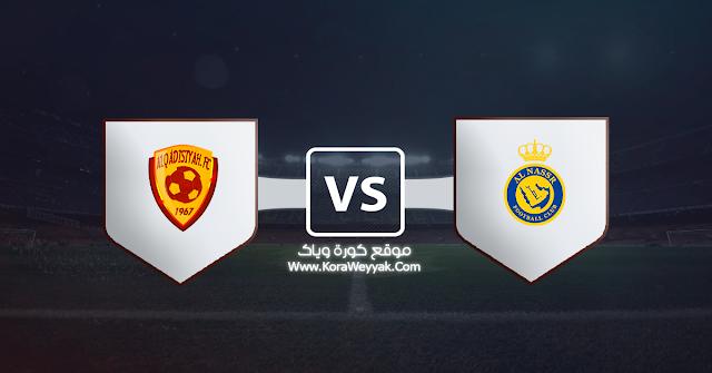 نتيجة مباراة النصر والقادسية اليوم السبت 7 نوفمبر 2020 في الدوري السعودي