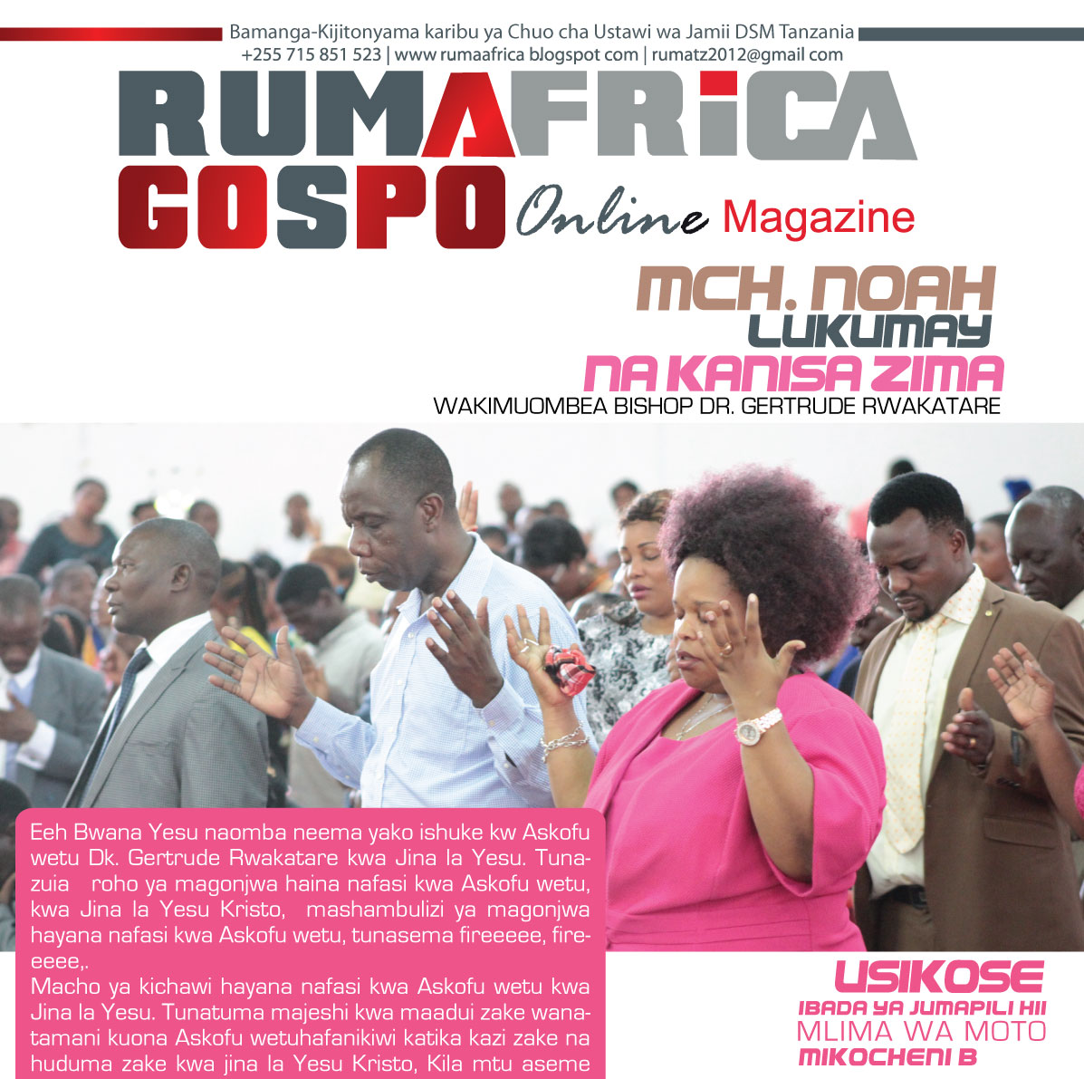 Rumafrica online magazine inakuletea machache kutoka Internet magasin