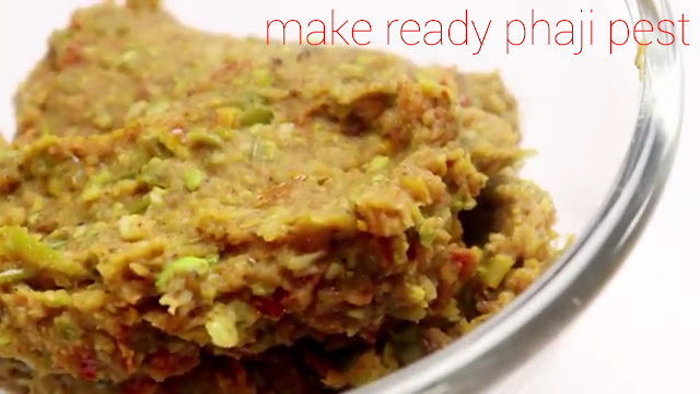 How to make Pav Bhaji recipe easily in home