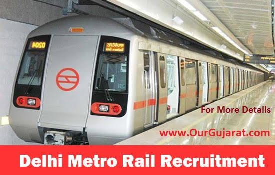 The Delhi Metro Rail Corporation (DMRC)