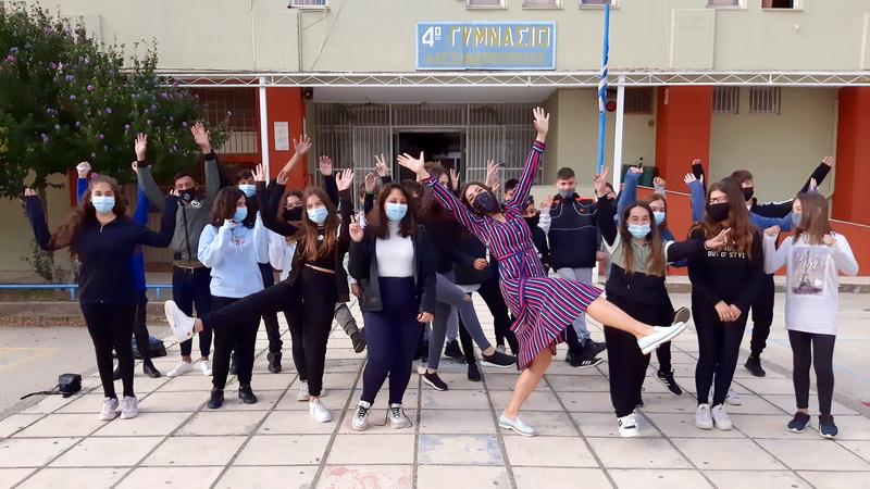 Πρόγραμμα Role Models - Erasmus+ στο 4ο Γυμνάσιο Αλεξανδρούπολης