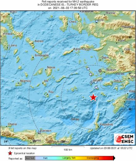 Τώρα - Νέος σεισμός στα Δωδεκάνησα