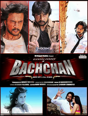 Poster Of Bachchan (2013) In hindi dubbed 300MB Compressed Small Size Pc Movie Free Download Only At downloadhub.in