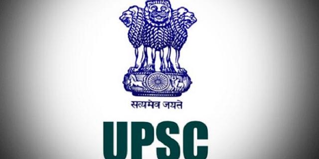 UPSC MAIN EXAM 2017: शेष पदों को भरने के लिए दूसरी लिस्ट जारी, यहां देखें