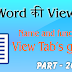 MS Word View Tab in Hindi | MS Word Tutorial