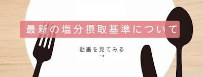 https://ims.gr.jp/tokyo-katsushika/about/kouza_movie_02.html