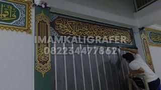 kaligrafi arab masjid, harga kubah masjid, ornamendinding masjid