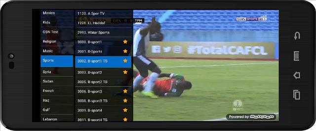 تحميل تطبيق My Tv Phone apk الجديد لمشاهدة جميع قنوات العالم مباشرة على الأندرويد