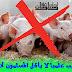 لماذا لا يأكل المسلمين لحم الخنزير ؟ مترجم باللغة العربية والانكليزية