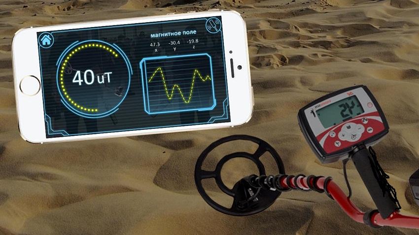 تطبيق يساعد على البحث عن الأسلاك المخفية بواسطة الهاتف الذكي - الماسح الضوئي Metal Detector