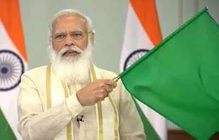 PM Modi inaugurated Railways Projects in Gujarat