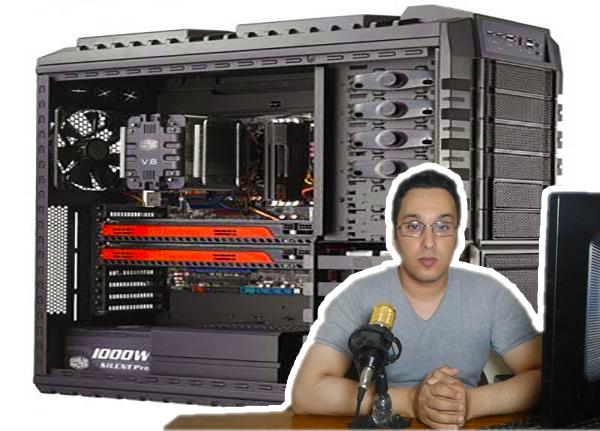 كيف تقوم باختيار كيسة أو صندوق الكمبيوتر ؟