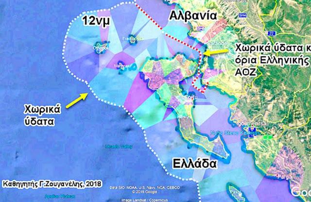 Ελλάδα – Αλβανία, ΑΟΖ μέσω Χάγης