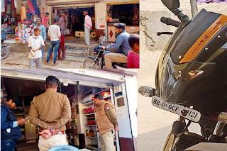 बाराबंकी : सर्राफ़ा दुकानदार से टप्पेबाजों ने दो लाख के जेवर उड़ाये