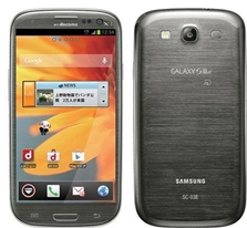 Samsung Galaxy S3 Launched In Japan
