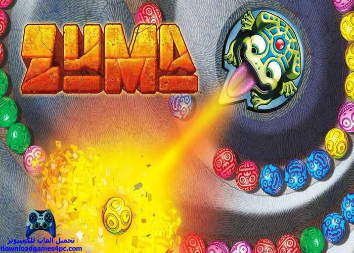 تحميل لعبة زوما الضفدع برابط مباشر