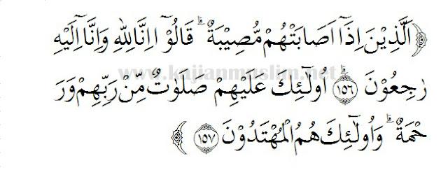 Surat al baqarah ayat 156-157