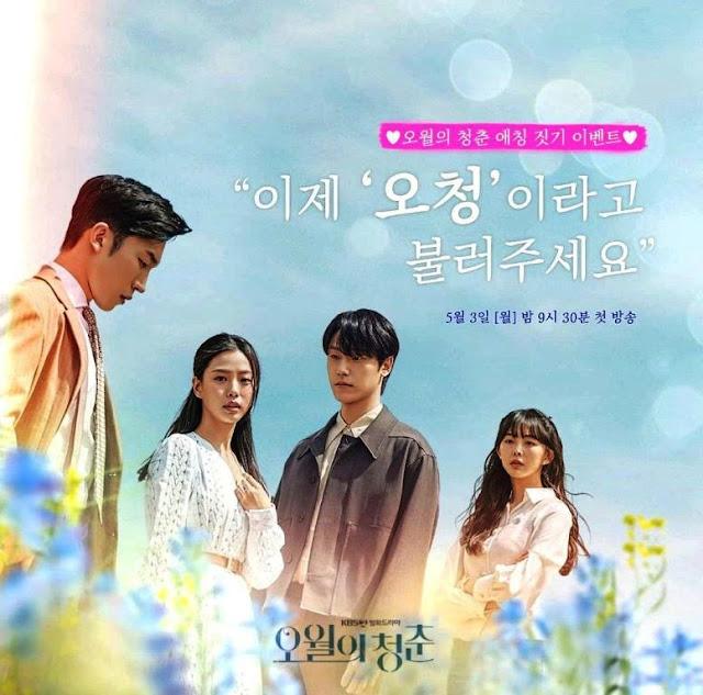 Nonton Drama Korea Youth of May Episode 9 Subtitle Indonesia