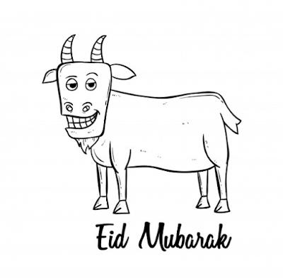 eid ul adha bakra qurbani