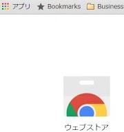 Chromeで縦長ページのスクリーンショットを撮るFireShot