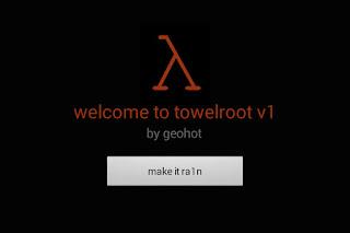 تحميل geohot TowelRoot