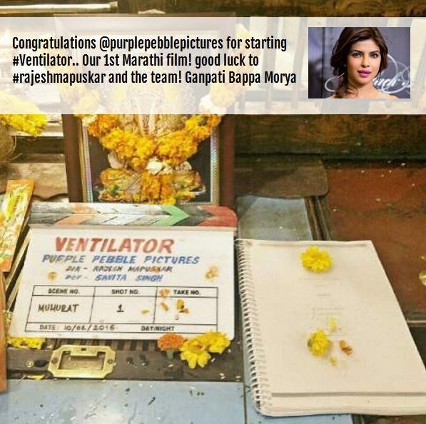 Priyanka Chopra's production house begins shooting first Marathi film – Ventilator