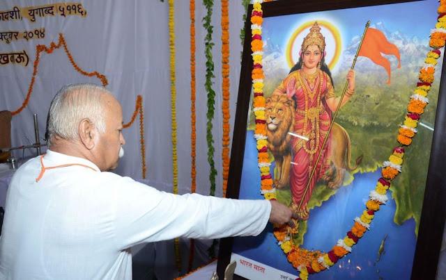 RSS ने किया 'अखंड भारत' दिवस मनाने का ऐलान, 14 अगस्त को लाखों कार्यकर्ता लेंगे संकल्प