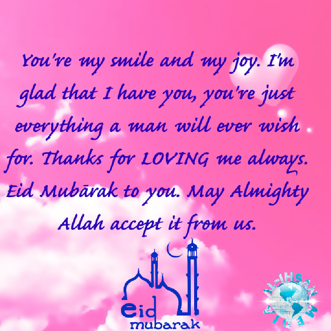 Best and Beautiful Eid Wishes For Loved Ones | Al-Ihsan Media| Eid Messages [7]