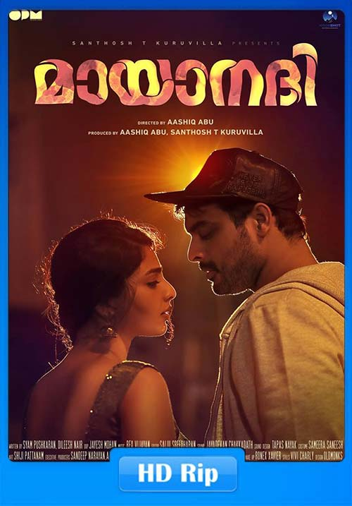 Mayaanadhi (2017) Malayalam Movie HEVC BRRip x264 200MB