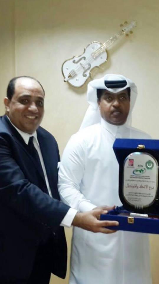 عاصم المنياوي مستشار الاتحاد الفني موفد لدولة قطر لتنشيط العمل العربي المشترك