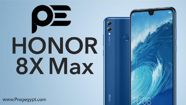 هاتف Honor 8X Max