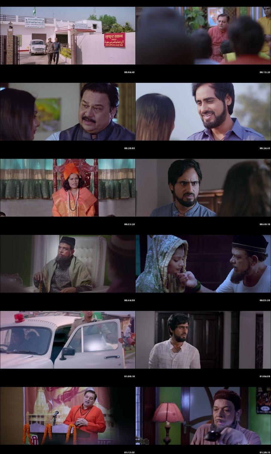 Ram Ki Janmabhoomi 2019 Full Hindi Movie Online Watch