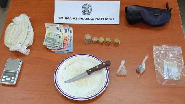 Ναύπλιο: Επ΄ αυτοφώρω συλλήψεις για δοσοληψία ηρωίνης