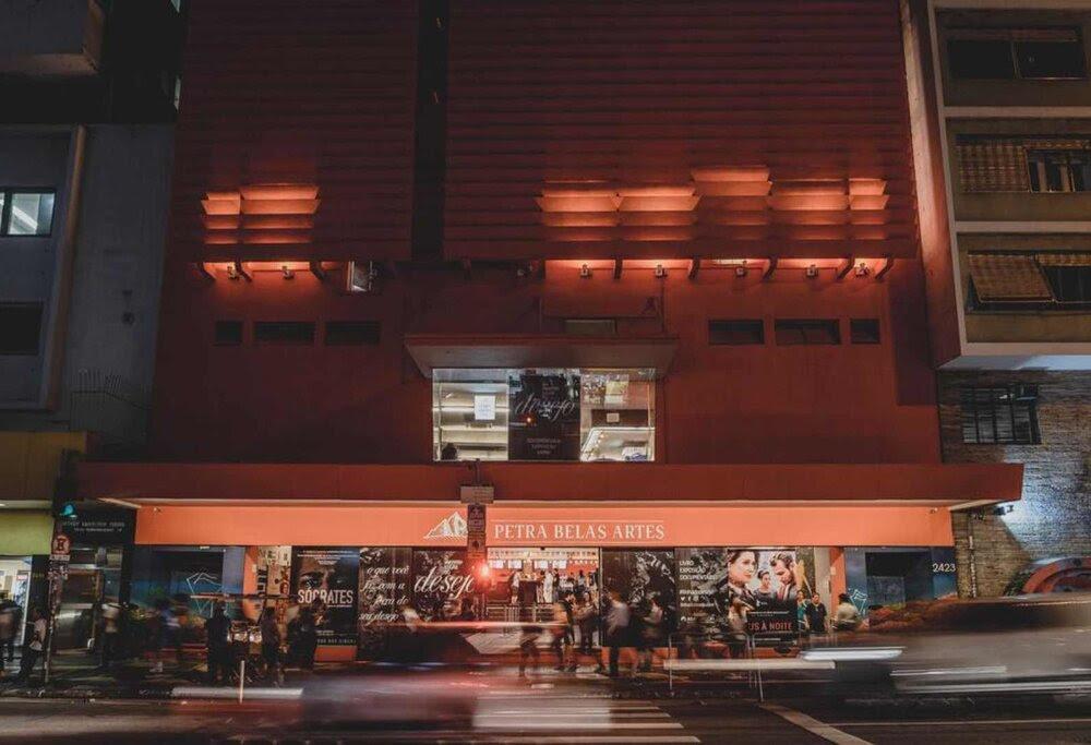 Petra Belas Artes rebatiza duas salas em homenagem a importantes nomes da cinefilia paulistana