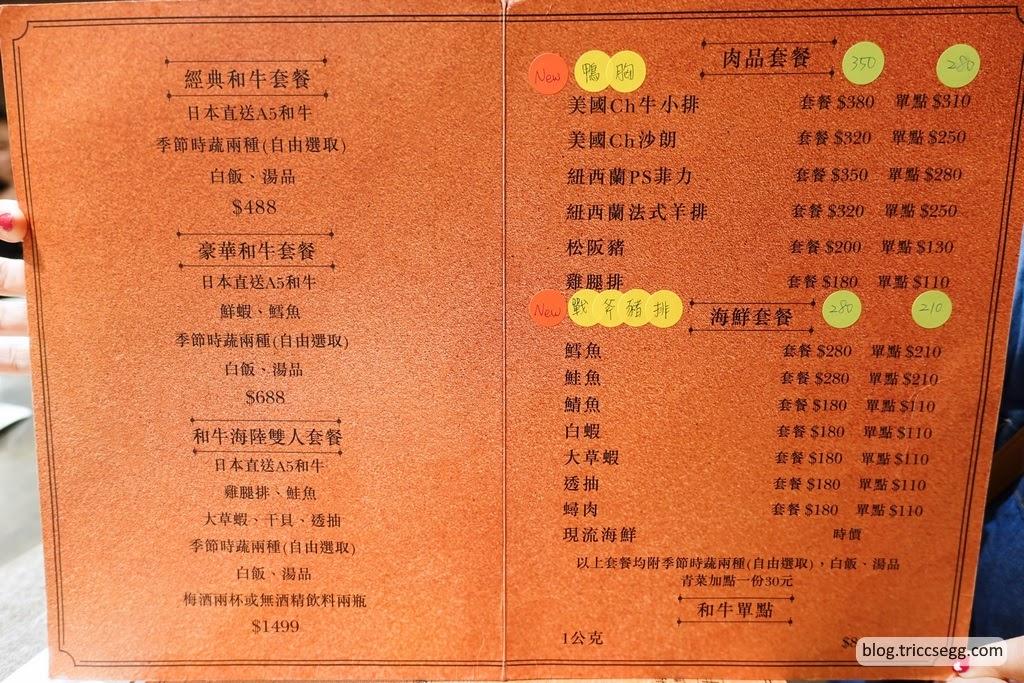 寅藏鐵板燒(2).JPG