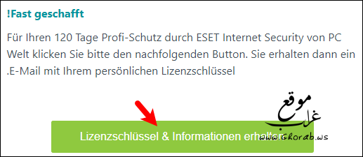 ESET Email