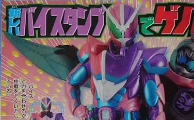 Kamen Rider Revice - Revice Eagle Genome Revealed