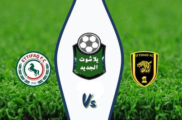 نتيجة مباراة الاتحاد والاتفاق اليوم الاحد 18 / أكتوبر / 2020 الدوري السعودي