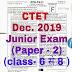 CTET Junior Exam Paper (Dec 2019) .