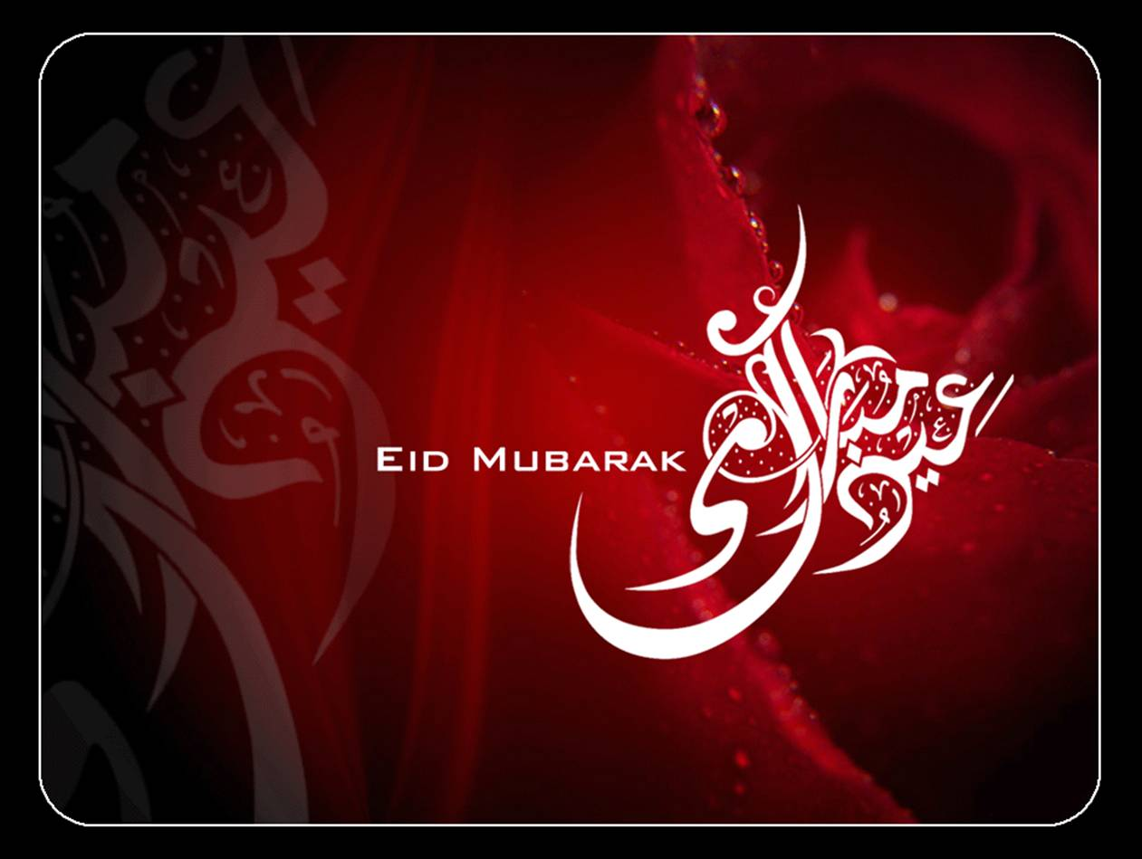 eid mubarak - photo #15
