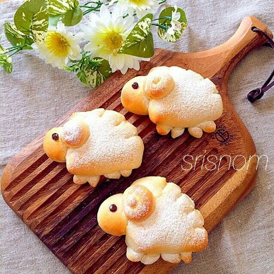 Sheep Chocolate Custard Bread.