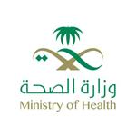 اطلقت وزارة الصحة برنامج رعاية المرضى المنتهي بالتوظيف للجنسين