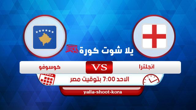 Kosovo-vs-England