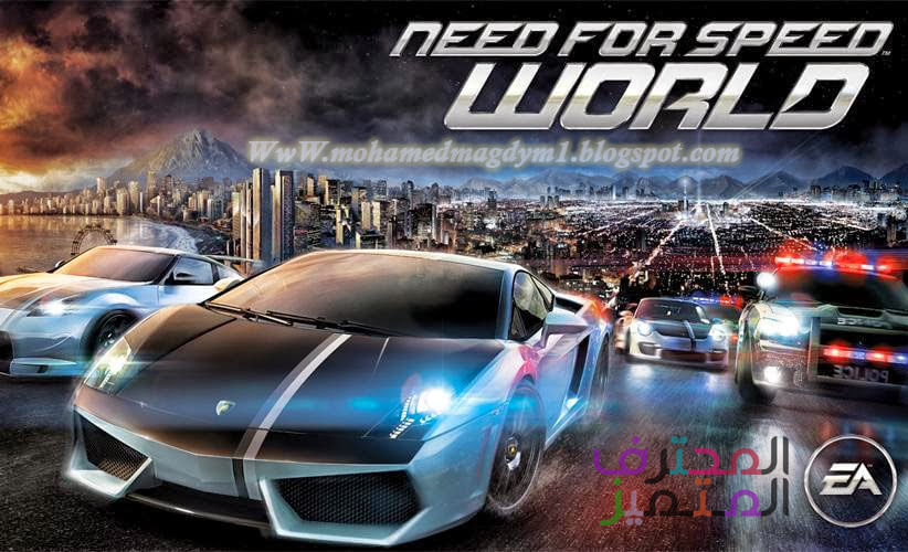 need for speed world 2017. Black Bedroom Furniture Sets. Home Design Ideas