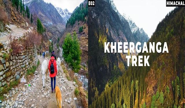 हिमाचल: खीरगंगा के लिए ट्रैकिंग पर निकले 3 दोस्त, एक की बिगड़ी तबियत- चल बसा