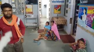 हर्रई शासकीय अस्पताल के हाल बेहाल, रात में एक नर्स के भरोसे रहता है अस्पताल
