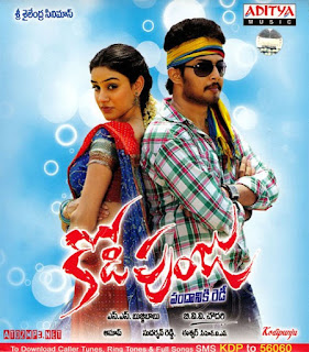 Kodi Punju 2011 Dual Audio (Hindi – Telugu) UnCute 480p HDRip [400MB]