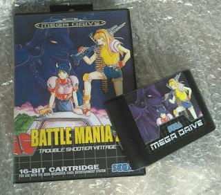 battle mania sega megadrive