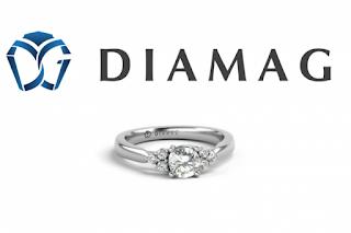 Inele de logodna Diamag