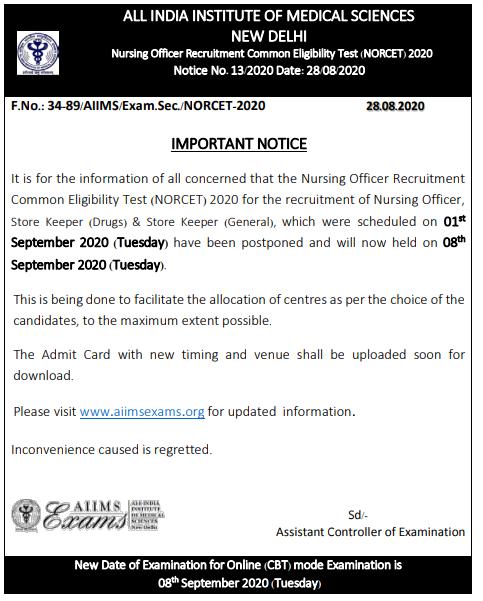 NORCET Exam date new 2020